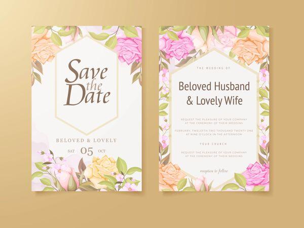 优雅的婚礼请柬花卉概念模板