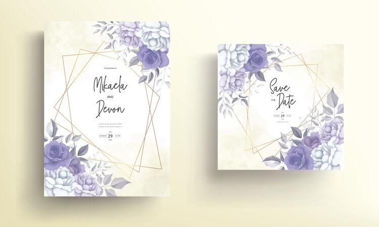带有漂亮紫色花朵装饰的现代婚礼请柬