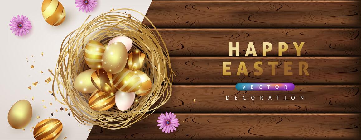 复活节横幅模板与豪华金蛋