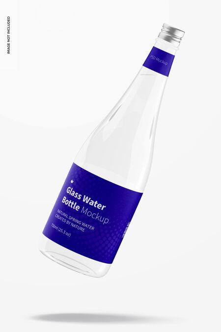 玻璃水瓶模型 坠落