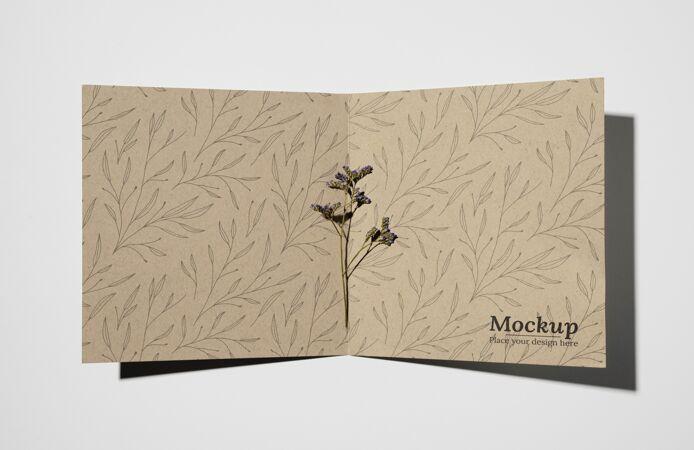 天然材料卡片模型安排