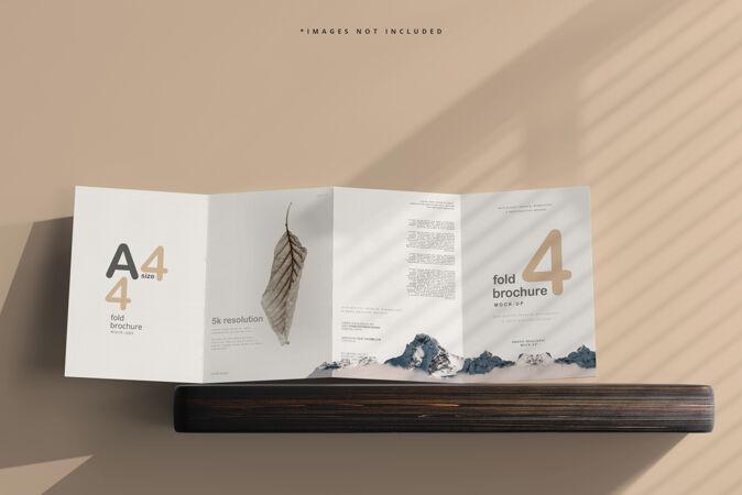 A4大小的四折小册子模型