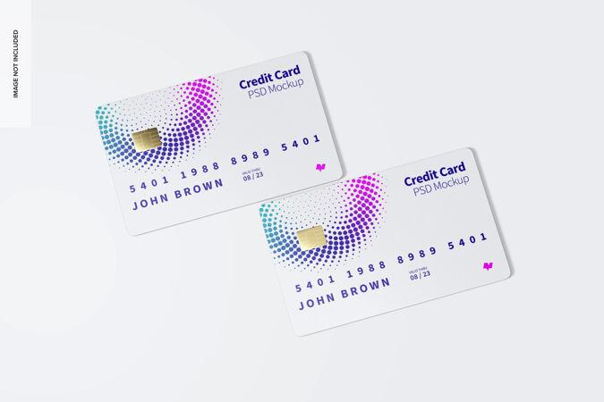 信用卡模型 顶视图