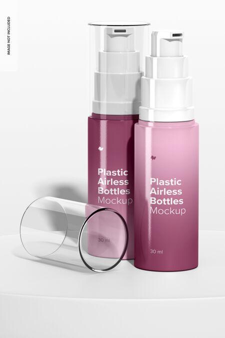 塑料无气瓶模型 打开和关闭