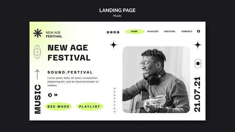 新时代音乐节登陆页面模板