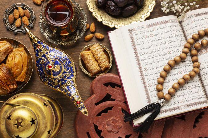 带祈福珠的伊斯兰新年食品