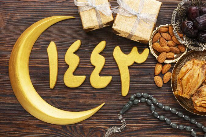 伊斯兰新年装饰与祈祷珠和月亮的象征