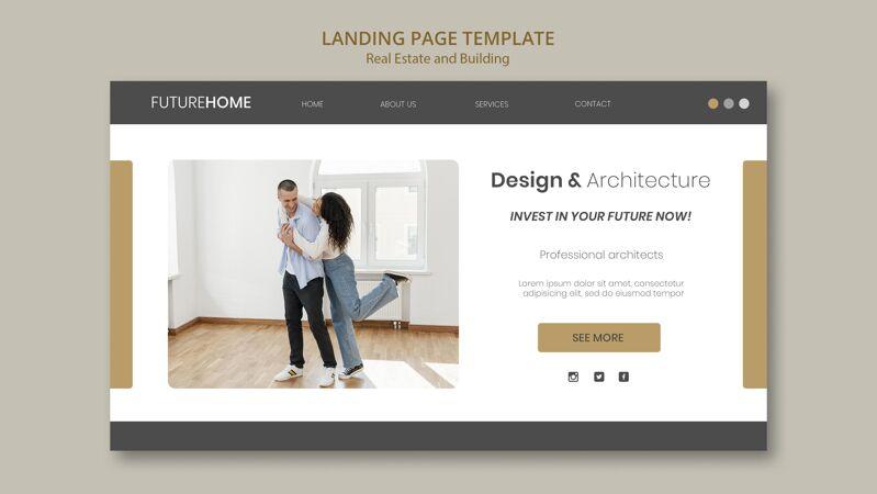 房地产网站与照片模板