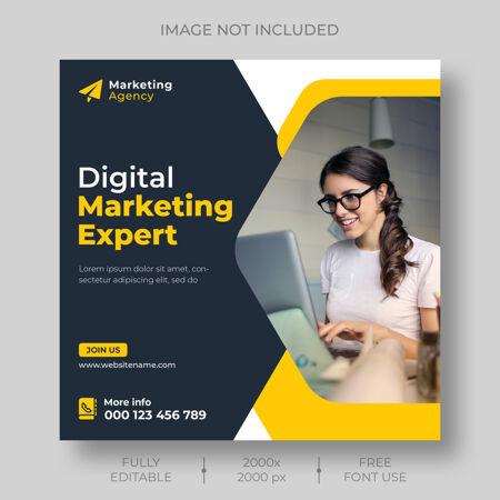 数字营销企业社交媒体和instagram发布模板