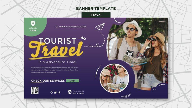 旅游横幅模板与照片
