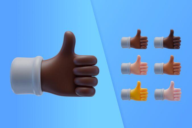 手举大拇指的3d系列