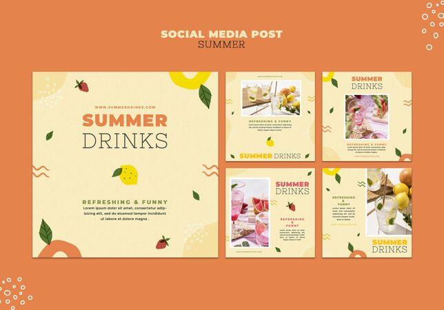 夏日饮品社交媒体帖子
