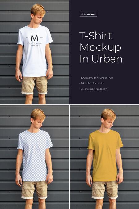 一个年轻人的t恤设计模型城市风格