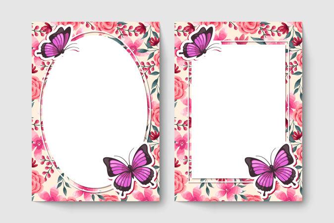 植物卡片上有粉色的花 叶子 蝴蝶