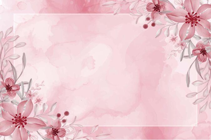 手绘水彩花粉色背景
