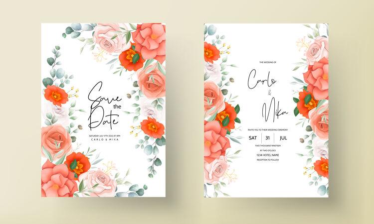 优雅的婚礼请柬与橙色花卉装饰