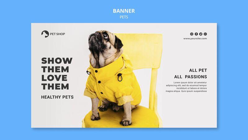 宠物横幅与照片模板