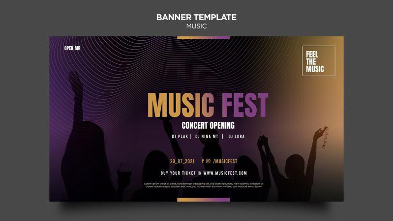 音乐节横幅模板