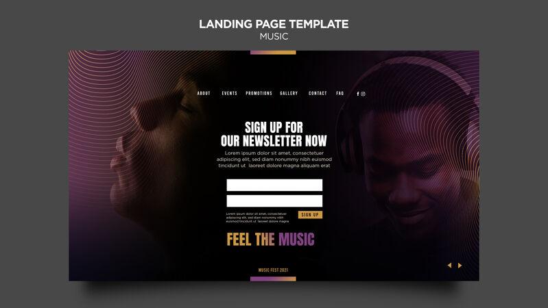 音乐登录页网页模板