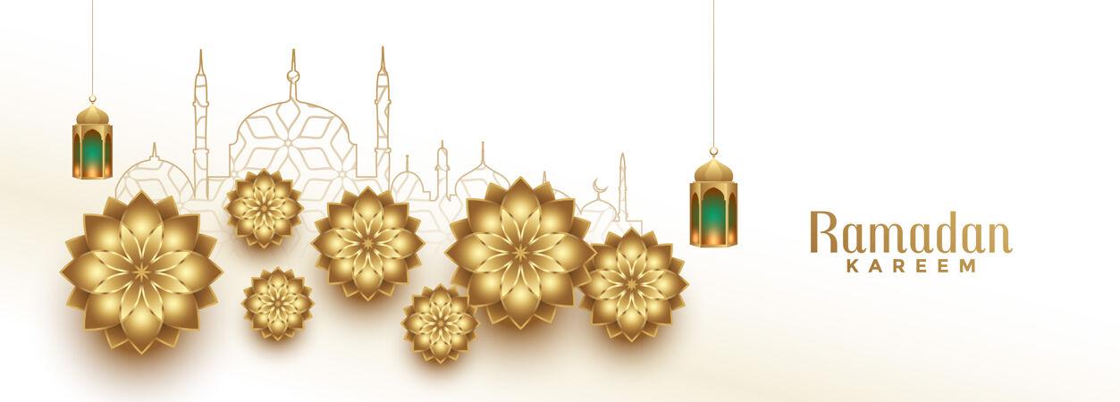 阿拉伯斋月卡里姆伊斯兰开斋节横幅设计
