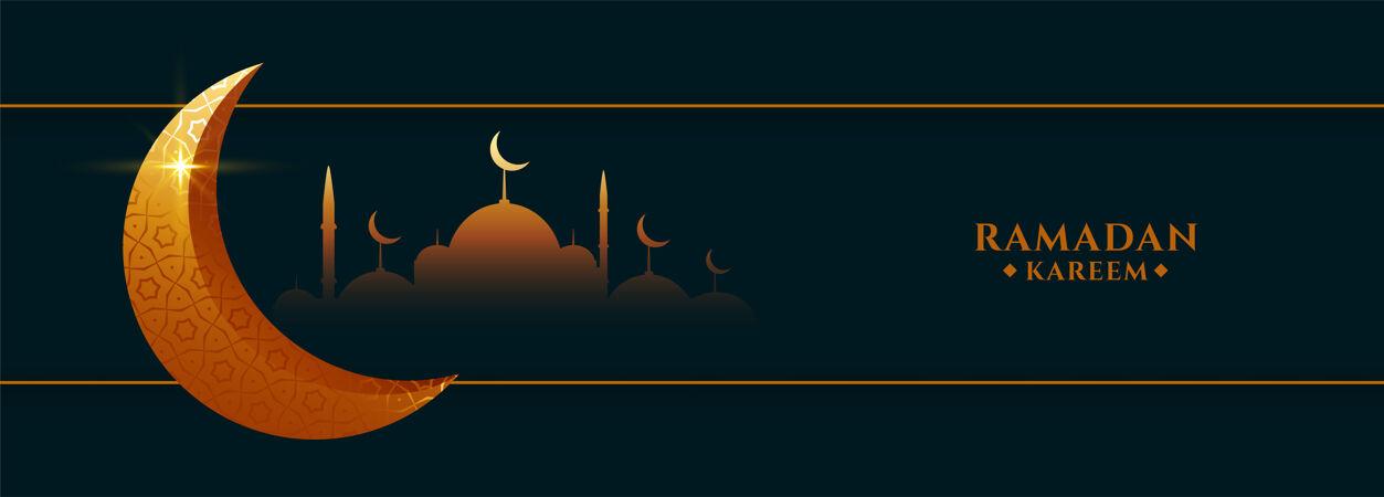 斋月卡里姆节旗帜与清真寺和月亮