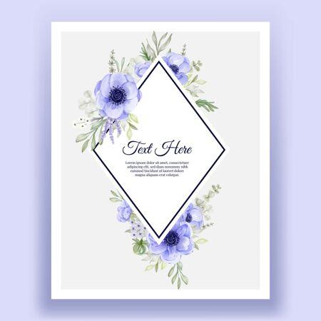 美丽的花框架与优雅的紫色海葵花