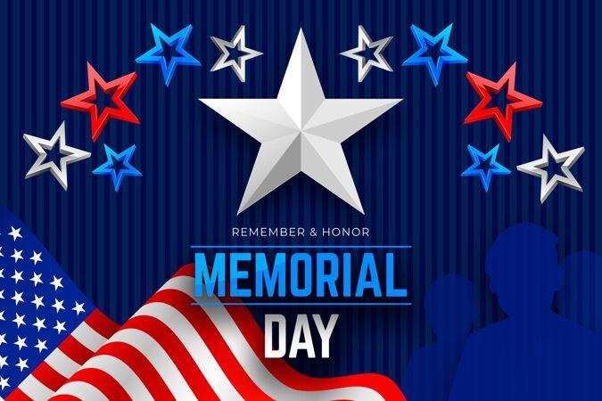 美国阵亡将士纪念日插图