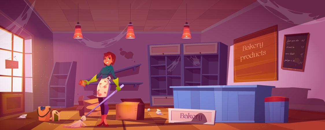 清理脏面包店的女人 空架子 乱摊子和垃圾