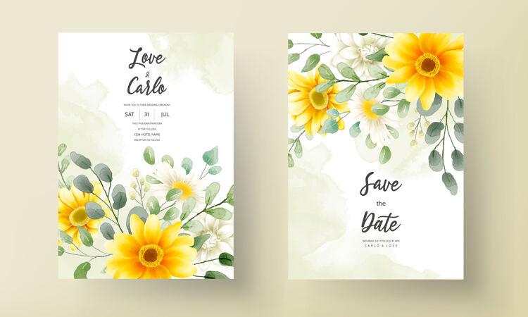 美丽的水彩花卉婚礼请柬花卉设计
