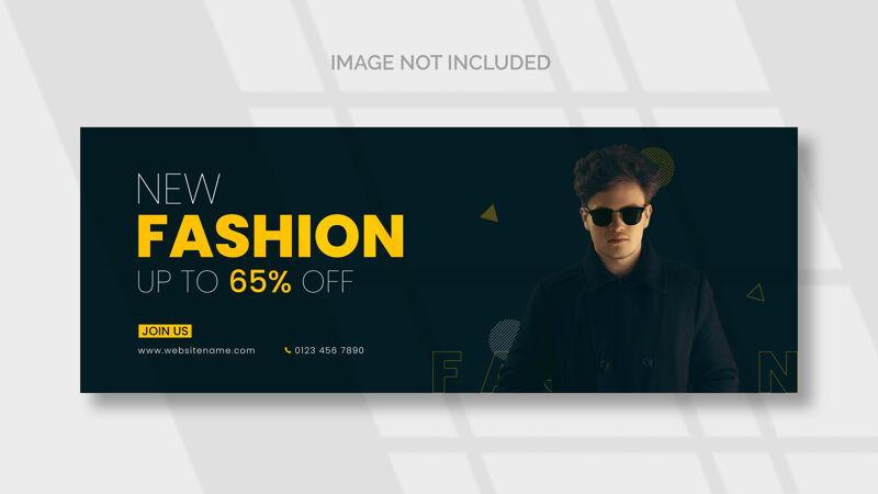 Fashionsalefacebook社交媒体横幅模板