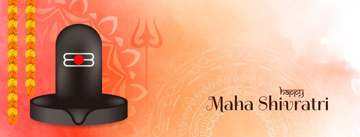 Mahashivratri横幅与shivlinga设计